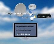 Антенну купить установить настроить спутниковую в Харькове